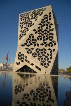 Presentación Oficial Casa de Gobierno Cordoba 2012
